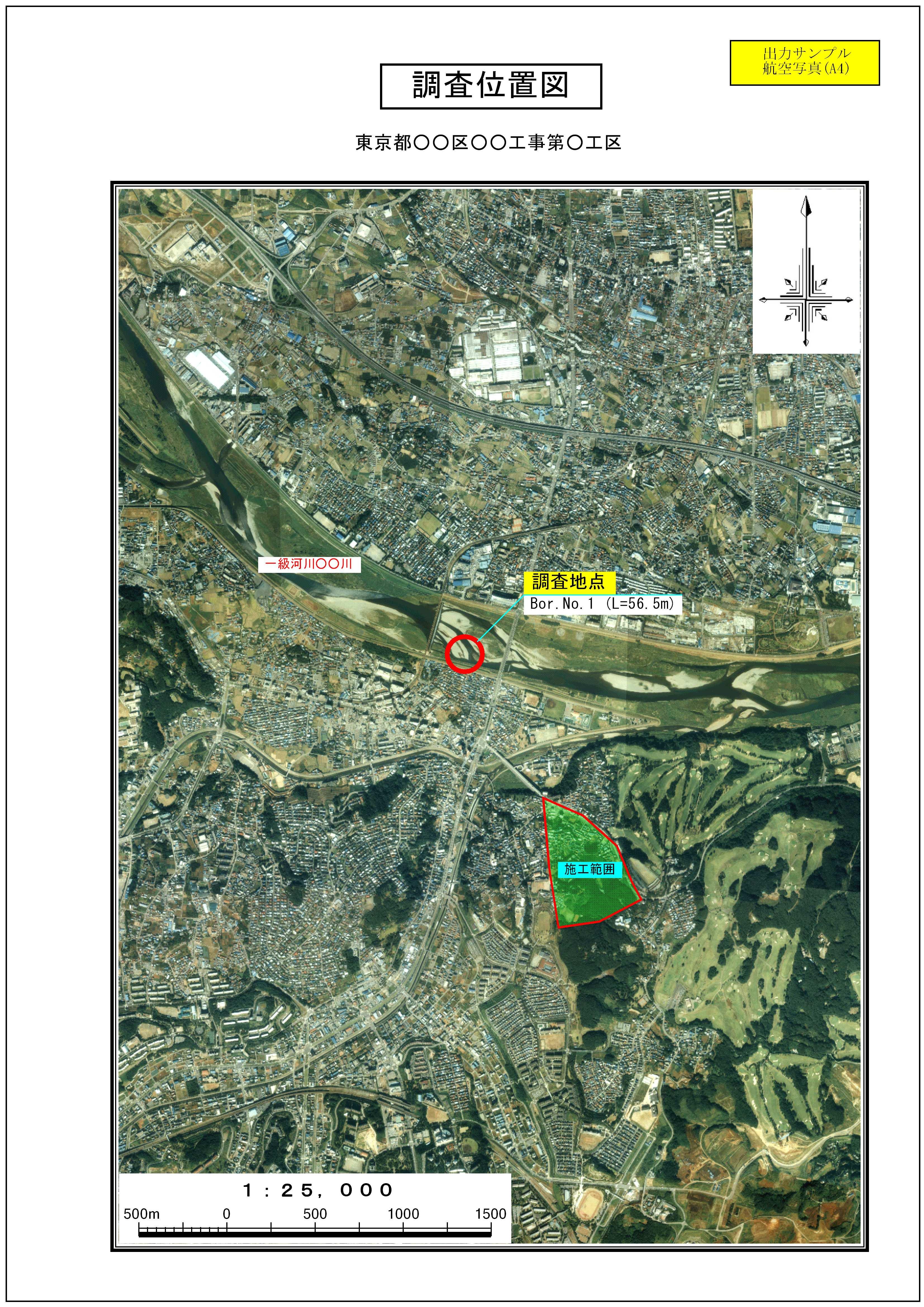 データのダウンロード | 地理空間情報ライブラリー